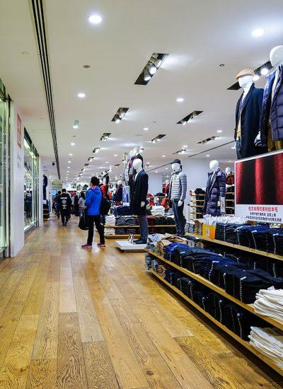Reward_Technology_Unifiid_and_Unifi.id_shopping_mall